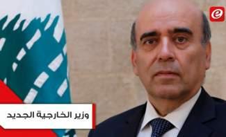 من هو شربل وهبي وزير الخارجية الجديد؟