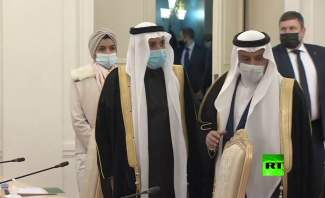 مسؤولتان سعوديتان تمنعتا عن خلع معطفيهما خلال لقاء لافروف في موسكو
