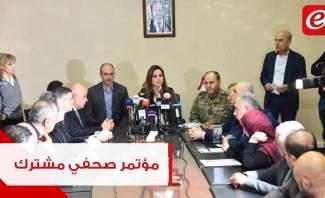 مؤتمر صحافي مشترك بين وزير الصحة حمد حسن ووزيرة الإعلام منال عبد الصمد