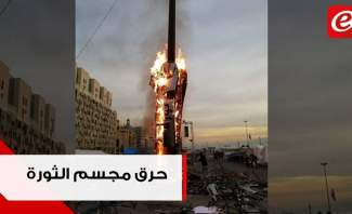 مجهولون يحرقون مجسم الثورة في وسط بيروت