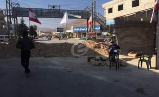 النشرة: قطع طريق راشيا- الصويري بالسواتر الترابية