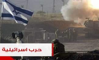 لماذا لا تستطيع إسرائيل شنّ حرب على لبنان؟