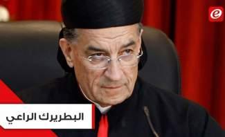 الراعي: لمحاسبة كل مسؤول عن مجزرة مرفأ بيروت مهما علا شأنه