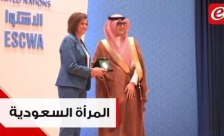 """المرأة في رؤية السعودية 2030: """"عقبال لبنان"""""""