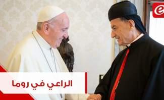 أبرز ما طرحه الراعي في الفاتيكان...وهل سيزور البابا فرنسيس لبنان؟