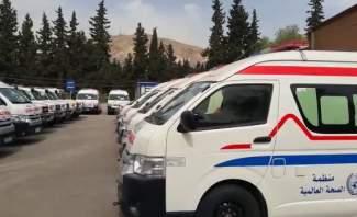 منظمة الصحة العالمية سلمت وزارة الصحة السورية 40 سيارة إسعاف مجهزة