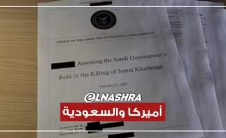 """المواجهة تحتدّ بين أميركا والسعودية... اتهام بن سلمان بالموافقة """"على عملية للقبض على خاشقجي أو قتله"""""""