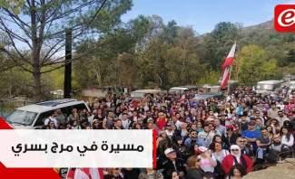 مسيرة  في مرج بسري بمناسبة الاستقلال