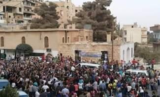 معلولا تحتفل بعيد الصليب بمشاركة المئات وتستعيد عاداتها وتاريخها