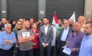 النشرة: المحال التجارية في زحلة أقفلت أبوابها إحتجاجا على إنهيار القطاع الخاص