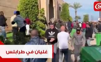 غليان في طرابلس بعد مقتل شخصين نتيجة انهيار سقف مبنى قديم