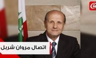 """شربل يقدم عبر تلفزيون """"النشرة"""" حلا وسطيا للدولة والمتظاهرين"""