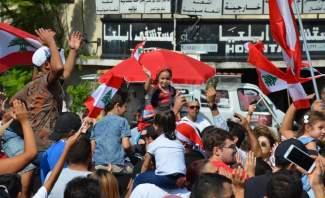 """النشرة: اسلوب جديد للاحتجاج في صيدا """"قرع على الطناجر"""""""