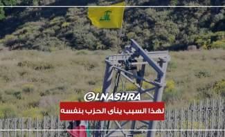 لا نية لدى حزب الله بالتدخل عسكريًا في المعارك الفلسطينية الإسرائيلية...