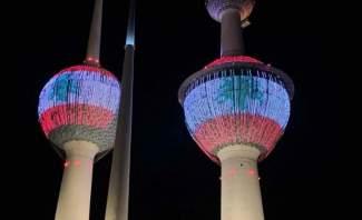 إضاءة برجين في الكويت بألوان العلم اللبناني تضامنا بعد الانفجار بمرفأ بيروت