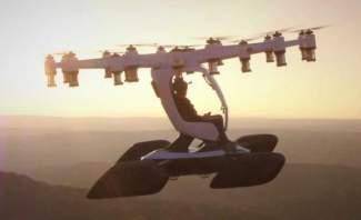 طائرة تمكن أي شخص من الطيران دون الحصول على رخصة قيادة