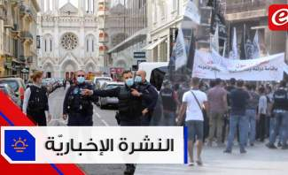 موجز الأخبار: إستمرار تداعيات عملية نيس الإرهابية ومظاهرات في بيروت تنديداً بالإساءة للنبي محمد