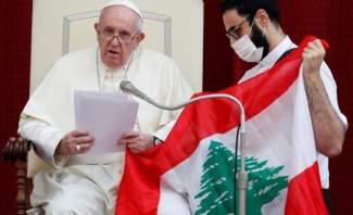 البابا دعا للصلاة والصوم من أجل لبنان يوم الجمعة: ندرك الخطر الكبير الذي يهدد وجوده