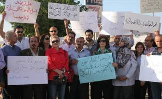 متعاقدو اللبنانية: للتوقف عن اللعب بورقة التفرغ لتقييد حريتنا
