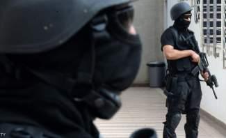 الداخلية المغربية تعلن عن توقيف 11 مشتبها في انتمائهم إلى داعش