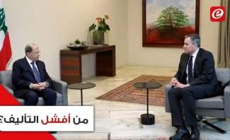 هكذا ردّ من حملهم ماكرون مسؤولية فشل التأليف... ونصرالله يرفع النّبرة؟