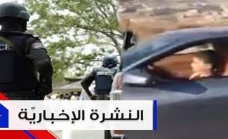 """موجز الأخبار: الإفراج عن اللبنانيين المخطوفين في نيجيريا وابن الـ9 سنوات يقود """"فيراري"""" في زحلة"""