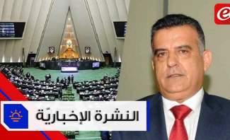 موجز الأخبار: إبراهيم يؤكد أن الأجواء لا توحي بحكومة قريبة وإيران ترفع نسبة تخصيب اليورانيوم