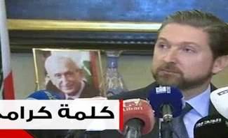 كلمة عضو اللقاء التشاوري النائب فيصل كرامي تعليقاً على قرار المجلس الدستوري بإبطال نيابة ديما جمالي