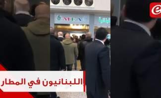 اللبنانيون يتهافتون لشراء بطاقات السفر بالليرة اللبنانية قبل سريان قرار حصر بيعها بالدولار غداً