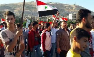 النشرة: مسيرات في دمشق دعما للرئيس السوري