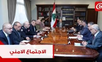 """إجتماع أمني أول من نوعه بعد ثورة """"17 تشرين الأول"""" في بعبدا...وهذه المقررات"""