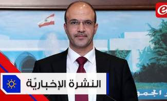 موجز الأخبار: وزير الصحّة يكشف نتائج فحوص ركاب أبو ظبي والرياض وأوّل نمر مُصاب بكورونا