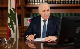 القاضي عبود: نأمل أن يساهم ترؤس لبنان لمنظّمة المحاكم العدلية في استعادة الأموال المنهوبة