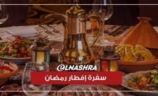 سفرة إفطار رمضان رهينة إرتفاع الأسعار!