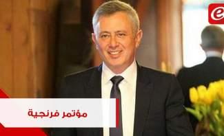 المؤتمر الصحفي الكامل لرئيس تيار المرده سليمان فرنجية