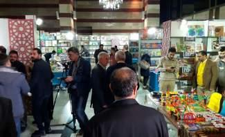 النشرة: افتتاح معرض كتاب الطفل بدمشق بمشاركة دور نشر لبنانية
