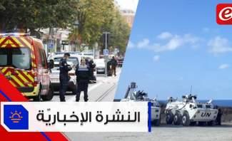 موجز الاخبار: هجوم إرهابي في نيس الفرنسية وجولة ثالثة من المفاوضات بين لبنان واسرائيل