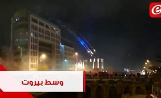 مواجهات عنيفة بين محتجين والقوى الامنية في وسط بيروت