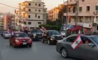 مسيرات سيارة في عدد من المناطق تحضيرا لتظاهرة الأحد دعما لرئيس الجمهورية