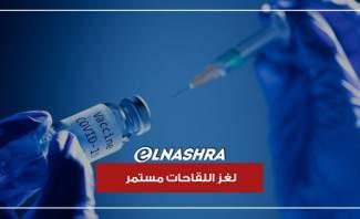 6239 عملية تلقيح من خارج المنصة في الاسبوع الأول.. واختفاء عدد من اللقاحات لاسباب مجهولة