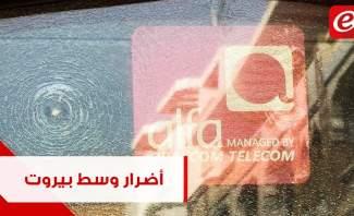 من يصلح الأضرار في وسط بيروت؟