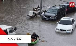 """تنظيف الأقنية والمجاري على الطرقات مستمرّ... فهل عنوان """"لبنان يغرق"""" بات مستبعدا؟"""
