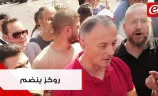روكز ينضم للمتظاهرين في مزرعة يشوع.. والترحيب سيد الموقف