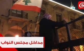تحطيم الأبواب الحديدية عند مداخل مجلس النواب في بيروت