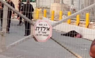 مقتل فلسطينية برصاص الجيش الإسرائيلي عند حاجز عسكري بشمال القدس