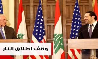 """الحريري طالب بوقف النار مع اسرائيل: هل سيواجه عاصفة سياسية من """"حزب الله""""؟"""