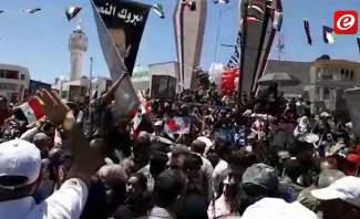 النشرة: وقفة تضامنية لأهالي القلمون في مدينة النبك دعماً للجيش السوري