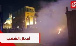 الرئيس عون والحريري يدينان أعمال الشغب وسط بيروت