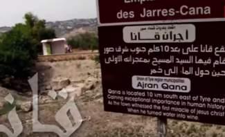 يسوع مر في لبنان بشهادة المؤرخين