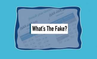 "What's The Fake? : ""الميدل إيست"" وأسعار بطاقات السفر"